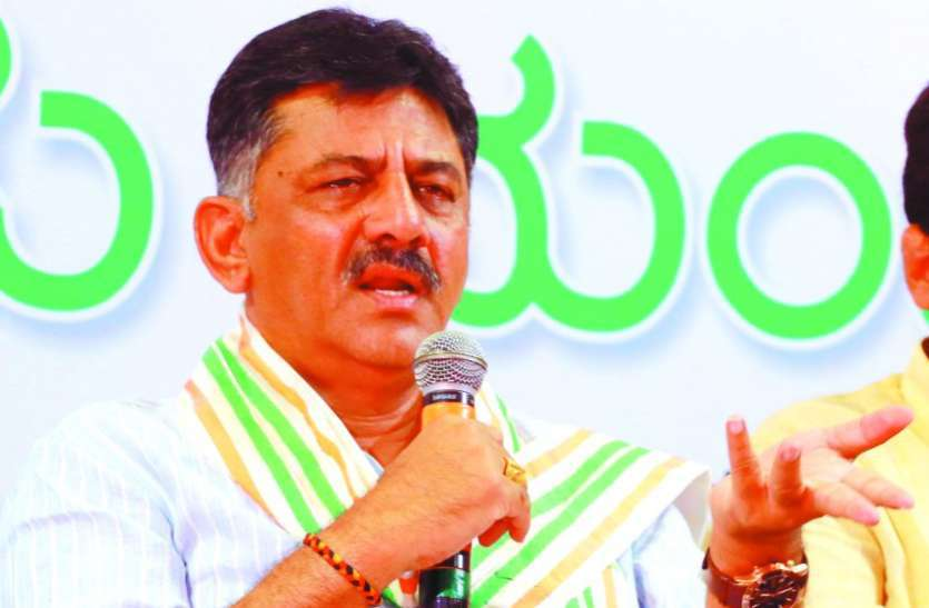 राज्य में सत्ता पाने के लिए भाजपा नेता आतुर : शिवकुमार