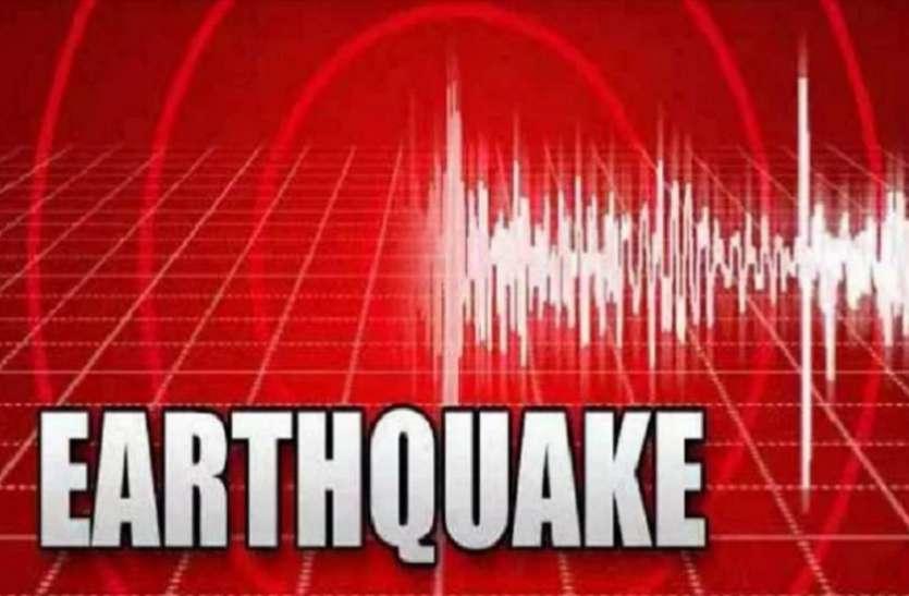 भूकंप के झटकों से थर्राए एनसीआर समेत देश के कई राज्य, फिलहाल कोई नुकसान नहीं