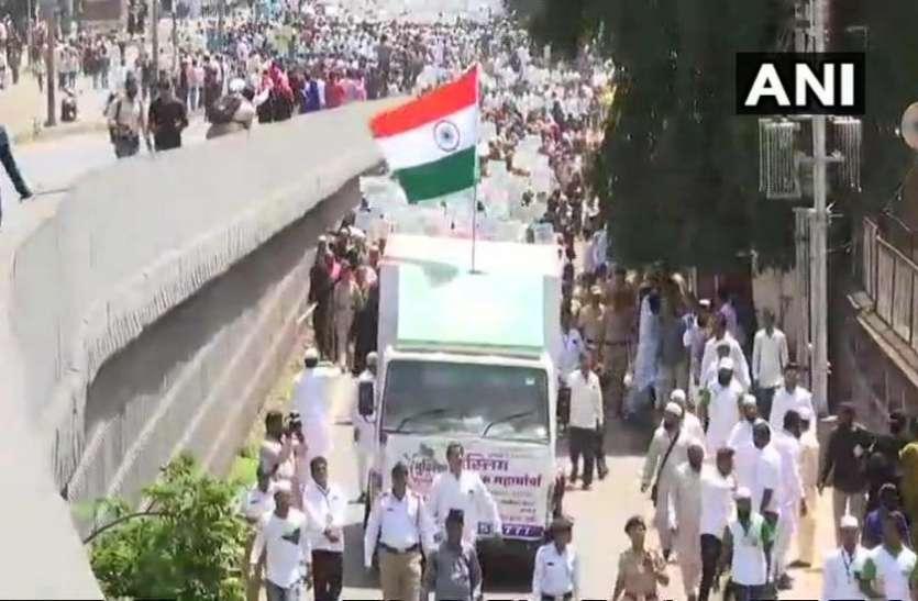 महाराष्ट्र: मराठाओं के बाद अब सड़क पर उतरा मुस्लिम समुदाय, पांच फीसदी आरक्षण की मांग समेत कई मुद्दों पर उठाई आवाज
