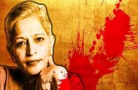 कर्नाटक: गौरी लंकेश हत्या मामले में एसआईटी ने एक और आरोपी को हिरासत में लिया