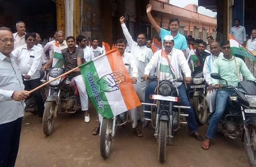 कांग्रेस का भारत बंद आज, शहर में निकाली बाइक रैली