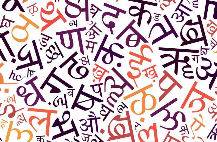 हिंदी की लघु पत्रिकाएं