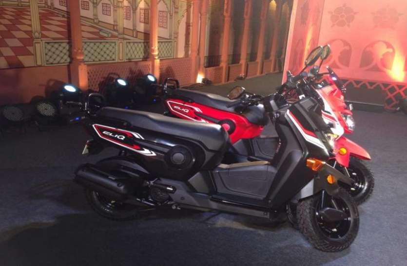 सिर्फ 3999 रुपये में खरीदें Honda का ये खास स्कूटर, 1 लीटर में देगा 60 किमी का माइलेज