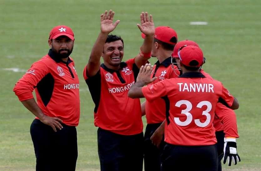 एशिया कप का टिकट पाने वाले हांगकांग को ICC की खास सौगात, होने वाले मुकाबलों को दिया ODI का दर्जा