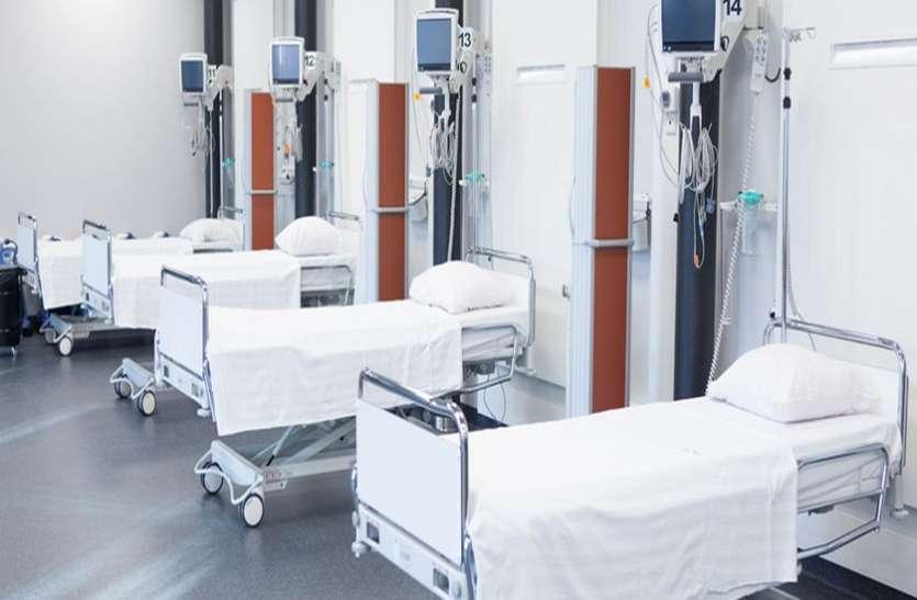 जयपुर में जल्द शुरू होगा 500 पलंग का नया अस्पताल