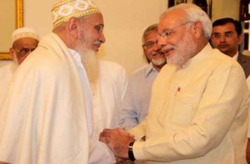 इंदौर में प्रधानमंत्री नरेंद्र मोदी को सैयदना साहब तक ऐसे पहुंचाएगी पुलिस