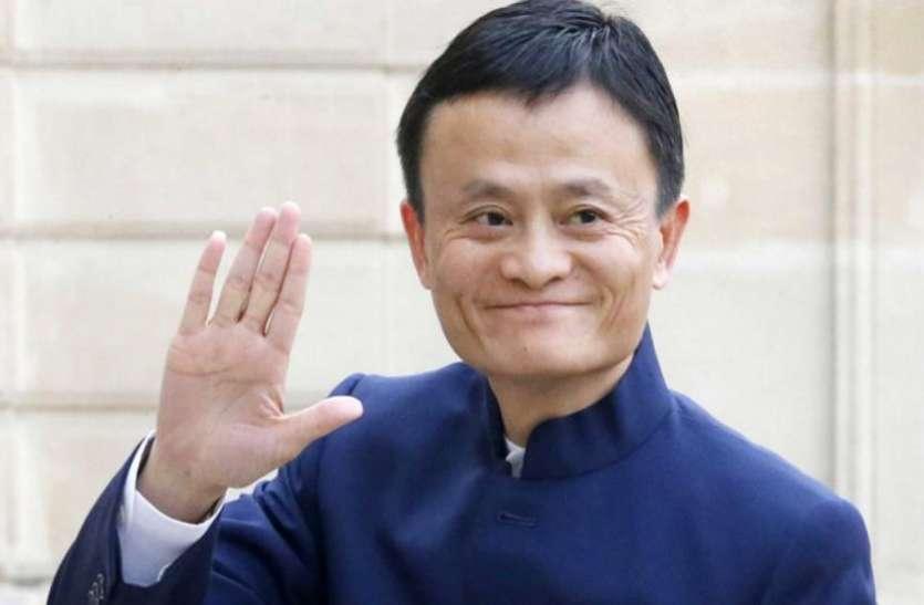 चीन के सबसे अमीर शख्स जैक मा नही हो रहे हैं रिटायर, कयासों पर लगाया विराम