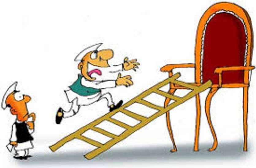 यूपी के इस जिले में  जिला पंचायत की कुर्सी के लिए भाजपा के दो कद्दावर आमने सामने