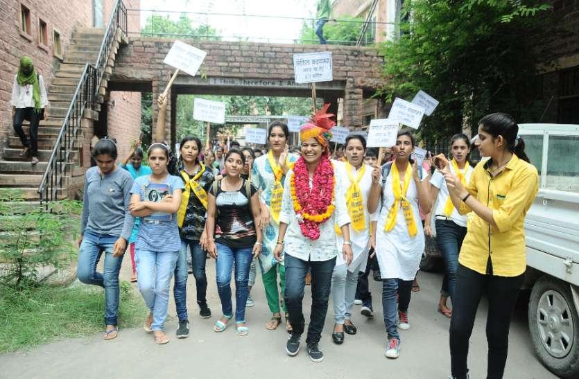 जेएनवीयू छात्रसंघ चुनाव कल : विवि के वेब पोर्टल पर आइकार्ड हुए अपलोड, घर बैठे देख सकेंगे चुनाव के हाल