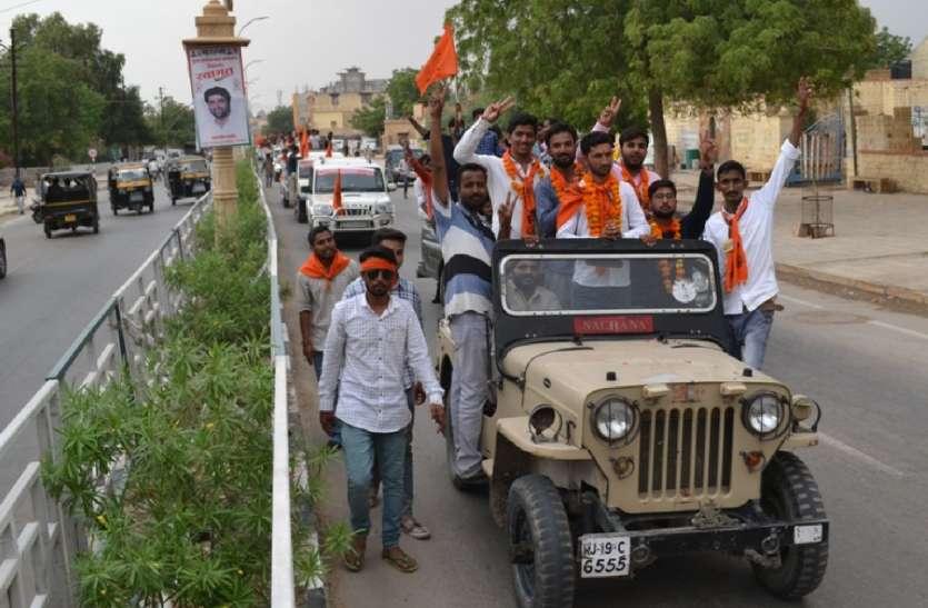छात्रसंघ चुनाव 2018: पसीना बहा रहे प्रत्याशी, रैलियों में दिखा रहे उत्साह