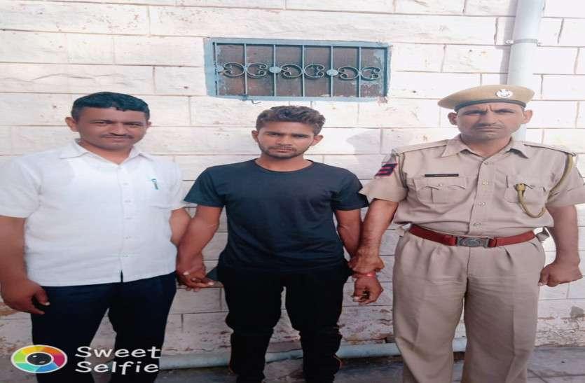 हत्या के आरोपी युवक को जेल भेजा