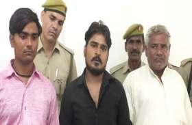 कासगंज पुलिस ने किए 31 अपराधी जिला बदर, तीन गिरफ्तार