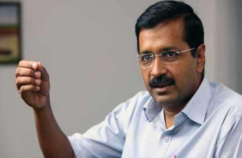 दिल्ली: केजरीवाल सरकार की 'डोर स्टेप डिलिवरी' सोमवार से शुरू, घर बैठे मिलेंगे 40 सेवाएं