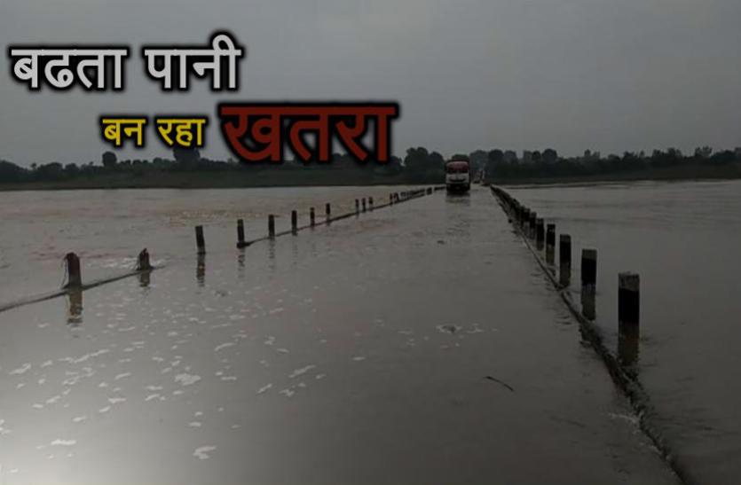 ओडिशा:खतरे के निशान से ऊपर बह रही बैतरणी, 18 ग्राम पंचायतों पर खतरा,बने बाढ के हालात