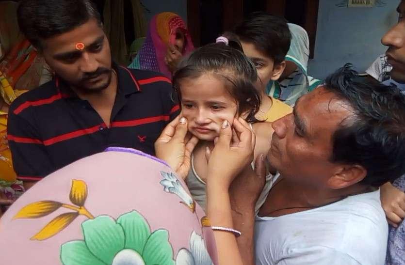 चार साल की बच्ची अचानक हुई गायब, घंटों ढूंढती रही पुलिस, फिर यूं आई सामने...