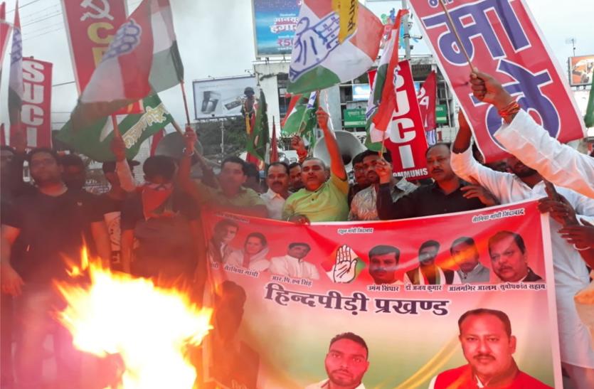 झारखंड:कांग्रेस का भारत बंद आज,सभी प्रमुख विपक्षी दल देंगे समर्थन,निषेधाज्ञा लागू