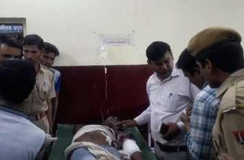 उधारी को लेकर राजस्थान में यहां दो पक्षों में खूनी संघर्ष, धारदार हथियारों के हमले व फायरिंग में नौ घायल