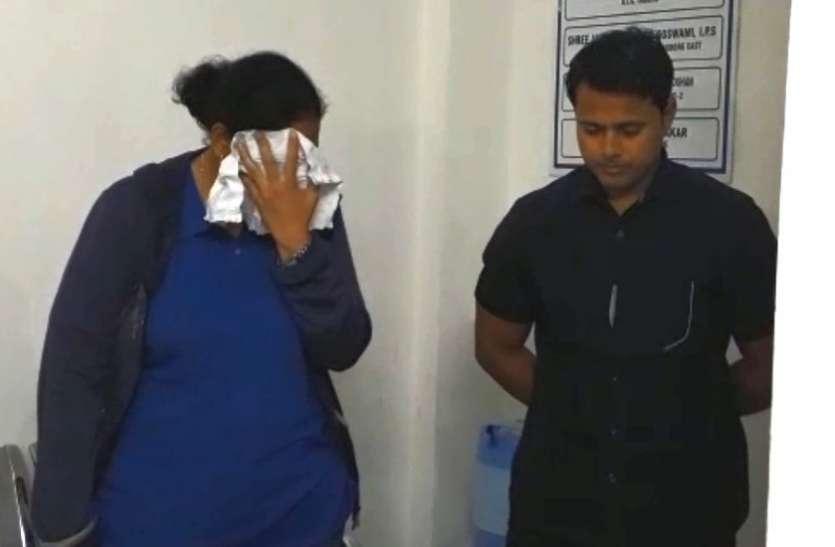 सनसनी : युवती को लेने मुंबई से आई महिला, बोलीं- तू पिछले जन्म में मेरी पत्नी थी, अब साथ चल