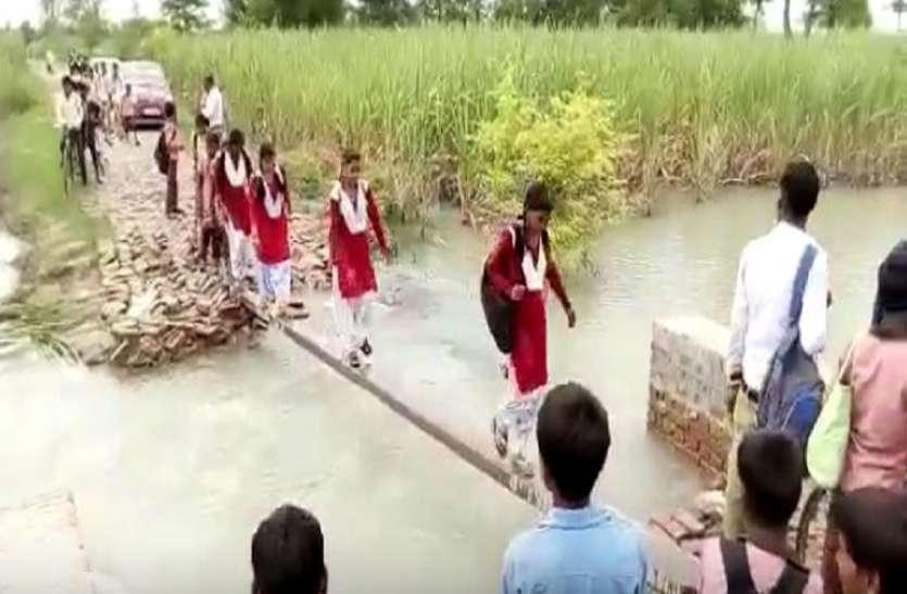 लखीमपुर में बाढ़ से परेशान लोग, प्रशासन की लापरवाही कहीं बन न जाए हादसा