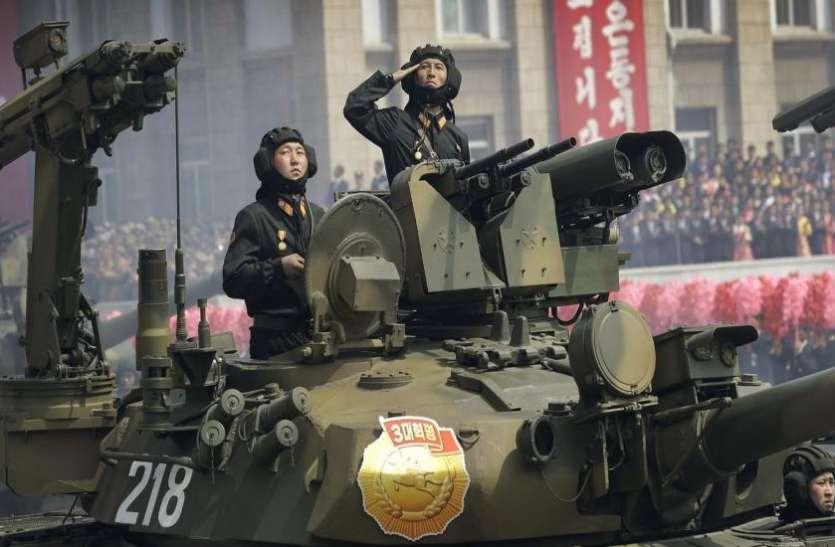 क्या अमरीका से डरा उत्तर कोरिया, सैन्य परेड में नहीं दिखाई घातक मिसाइलों की ताकत