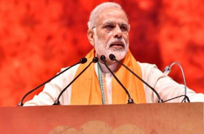 राष्ट्रीय कार्यकारिणी: पीएम मोदी भाजपा कार्यकर्ताओं को आज देंगे जीत का मंत्र, पेश होगा सियासी प्रस्ताव