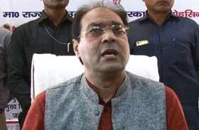 मंत्री मोहसिन रजा का राहुल गांधी पर बड़ा हमला, बोले-  2019 में इलेक्शन नहीं सेलेक्शन होगा