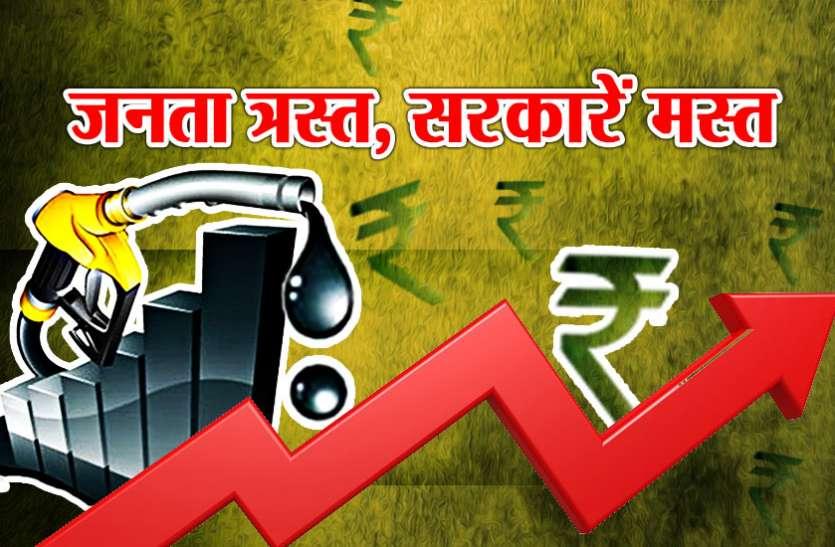 पेट्रोल-डीजलः आज एक बार फिर बढ़े दाम, नए रिकाॅर्ड स्तर पर पहुंची कीमतें