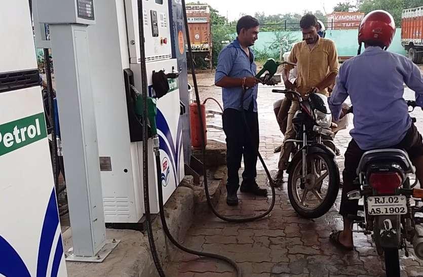 बोला राजस्थान, सत्ता में आने से पहले भाजपा पेट्रोल की कीमतों पर रोष जता रही थी, अब खुद कर रही महंगा