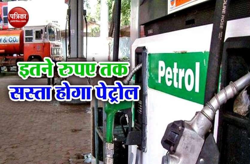राजस्थान में पेट्रोल-डीजल कटौती की घोषणा के बाद, अब इस कीमत में मिलेगा तेल, नई दरें होगी आज रात 12 बजे से लागू