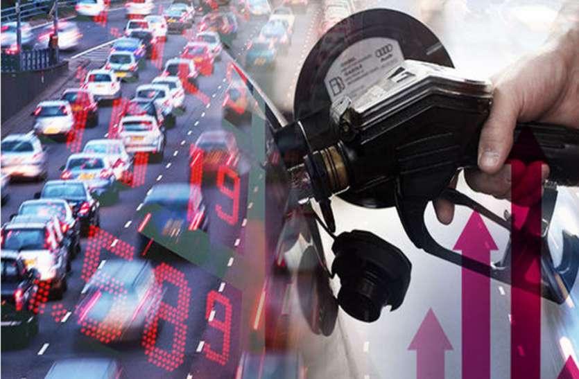 फिर बढ़े पेट्रोल और डीजल के दाम, 80 के पार पहुंची कीमत