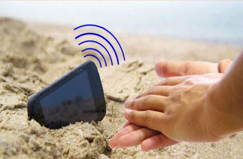 काम की खबरः मोबाइल कहीं रखकर भूल गए हैं, तो ताली या सीटी बजाकर इस तरह लगाएं पता