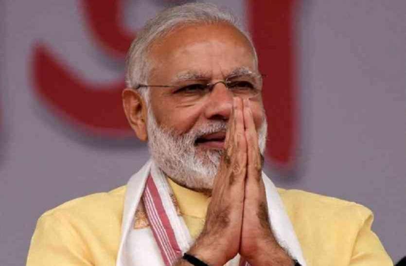 पीएम मोदी ने राष्ट्रीय कार्यकारिणी की बैठक में दिया नया नारा- अजेय भारत, अटल भाजपा