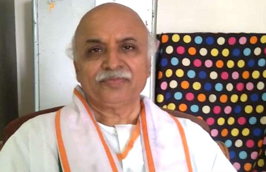 Parveen togadiya