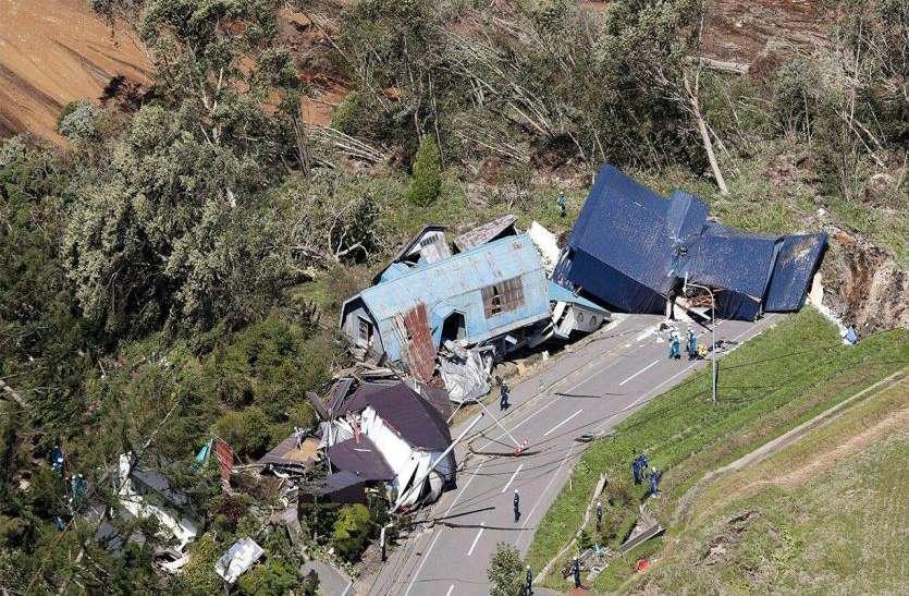 जापान: भूकंप में मरने वालों की संख्या 35 हुई, भूस्खलन से हुई ज्यादातर मौतें