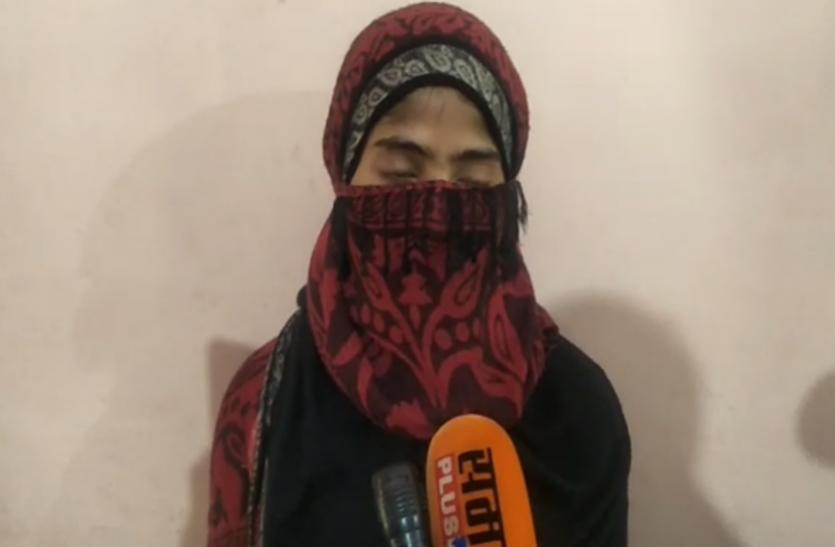 तीन दिन से गायब युवती ने थाने पहुंचकर तीन युवकों के खिलाफ दर्ज कराया गैंगरेप का केस
