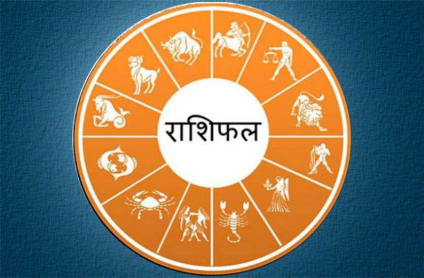 आज का राशिफल 10 सितंबर 2018 : भगवान शिव इन पांच राशियों पर बरसाएंगे कृपा, चमकेगी आज किस्मत
