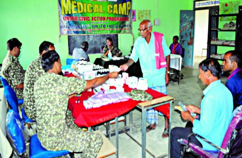ग्रामीणों के लिए आईटीबीटी जवानों द्वारा मेडिकल शिविर का आयोजन