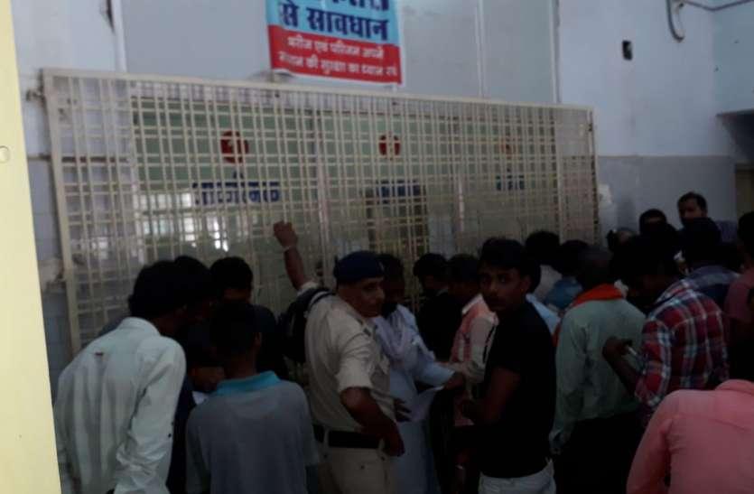 संजय गांधी अस्पताल के आकस्मिक काउंटर पर मरीजों को नहीं मिल रहीं दवाएं, एनटी रैबीज इंजेक्शन का टोटा