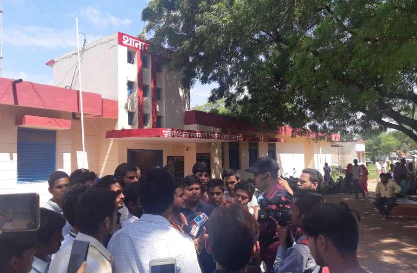MP में पादरी पर लालच देकर धर्मांतरण कराने का आरोप, हिंदू स्वभिमान सेना ने थाने में जमकर किया हंगामा