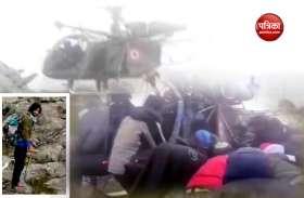 कश्मीर: ट्रैकिंग के दौरान दो पर्वतारोहियों की गई जान, बाकी टीम को वायुसेना ने किया रेस्क्यू