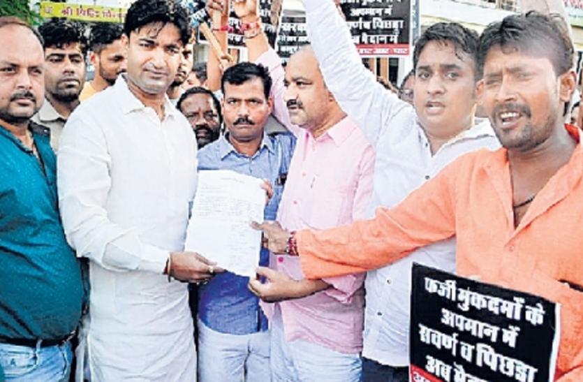 भाजपा विधायक अभिजीत सिंह सांगा की बगावत, विरोध में मोदी को भेजा खत