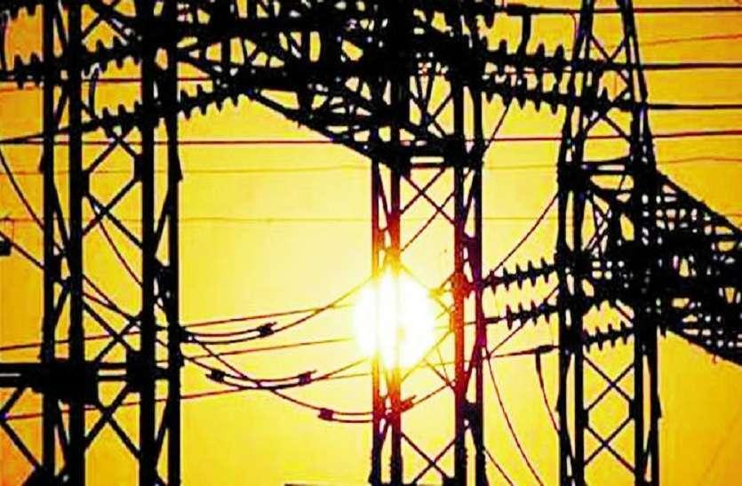 दिनभर बिजली गुल, अंधेरे में डूबा उपखण्ड मुख्यालय, निगमकर्मी भी नदारद