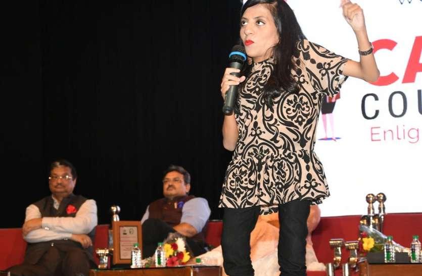 इरा सिंघल ने दिए यूपीएससी सक्सेज के टिप्स