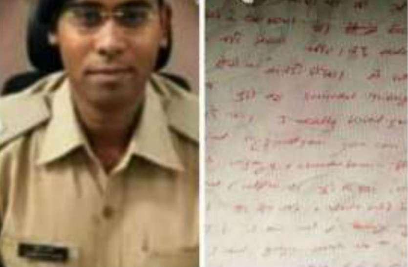 IPS और IAS अधिकारियों को चेतावनी है SP सुरेन्द्र दास की आत्महत्या