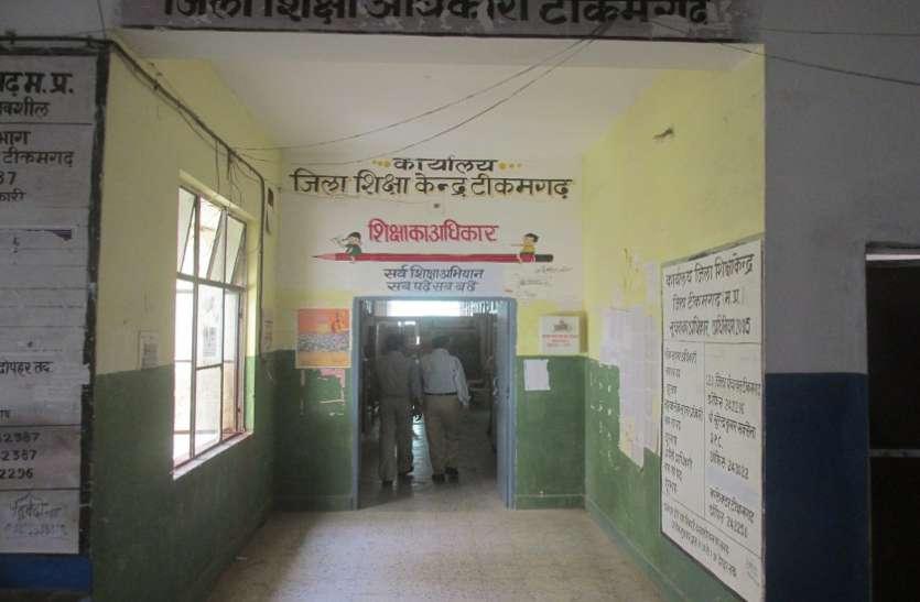 8वीं तक मान्यता और 10वीं तक संचालित कर रहे अशासकीय स्कूल