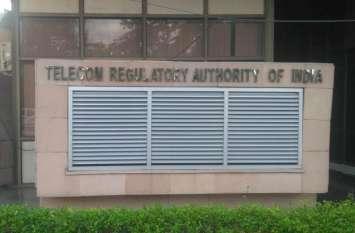 TRAI ने टेलिकॉम आॅपरेटर्स पर जुर्माना, नियम तोड़ने का आरोप
