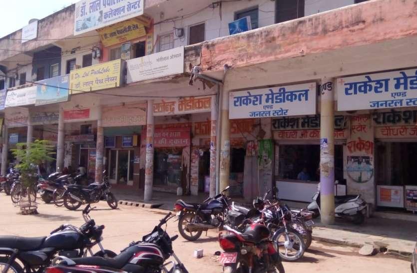 छतरपुर में कांग्रेस का भारत बंद रह बेअसर, सुबह से ही खुल गई दुकानें