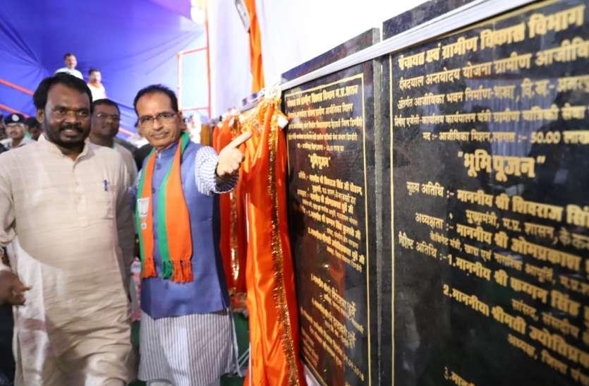 शहपुरा में 152 करोड़ के विकास कार्यों का हुआ भूमिपूजन