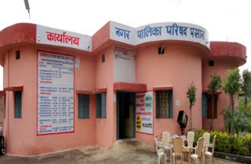 आमजन का सवाल: कब खुलेगा पसान में स्वास्थ्य केन्द्र