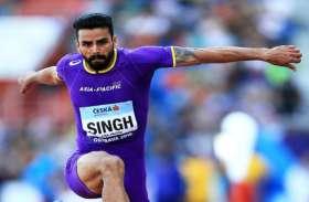 अरपिंदर सिंह ने रचा इतिहास, IAAF कांटिनेंटल कप में पदक जीतने वाले पहले भारतीय एथलीट बने